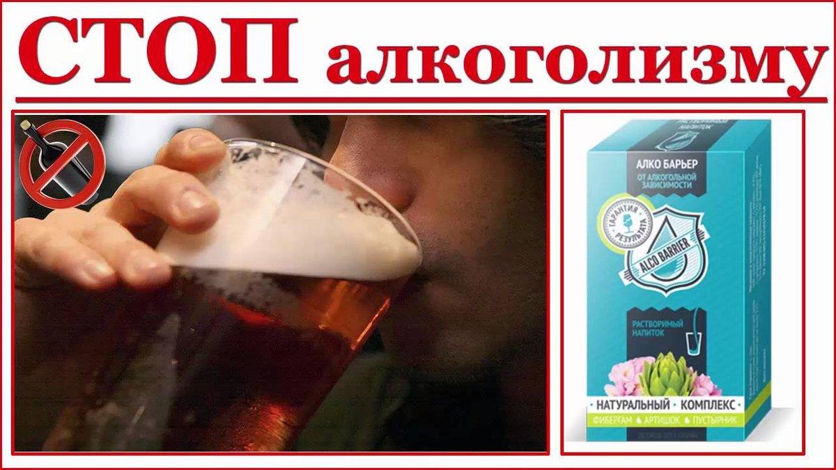 Где лечатся звезды от алкоголизма