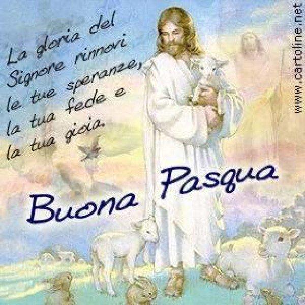 Католическая пасха открытка на итальянском, леночка метрика для
