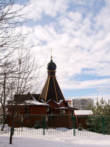 храм часовня илии пророка