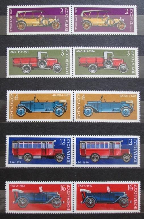 Картинки марки ссср машин
