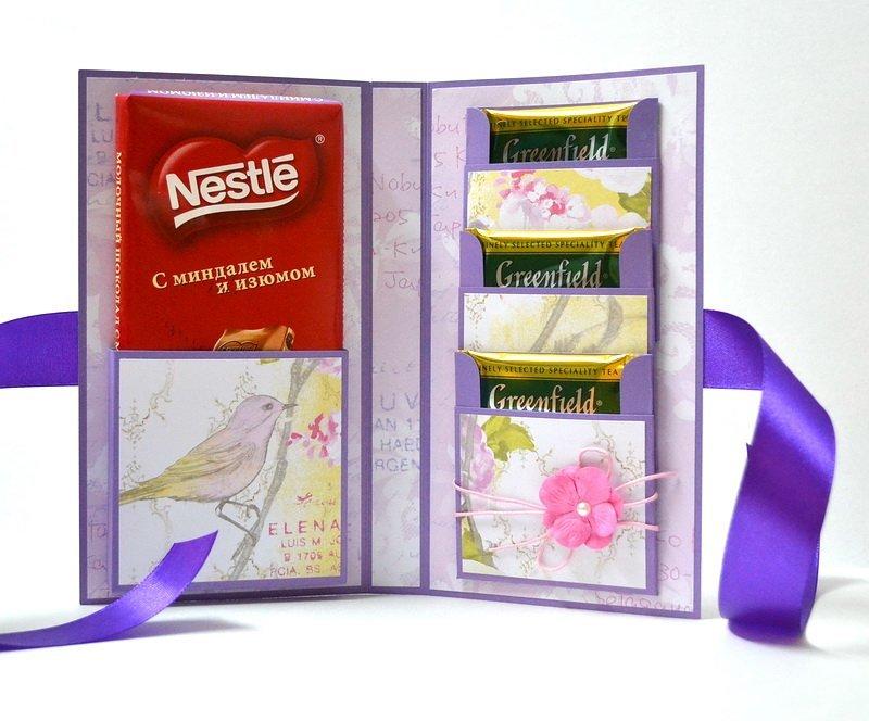 Открытка с кармашком для шоколадки