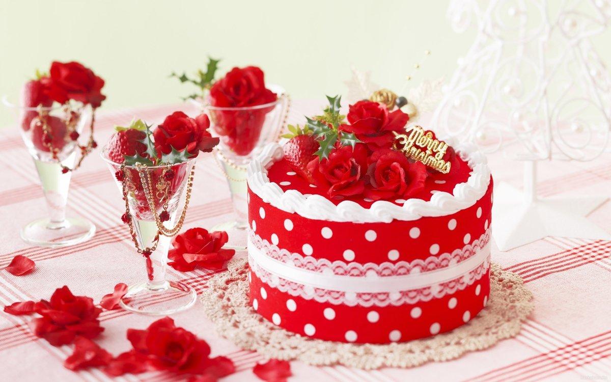 Открытки с тортами к дню рождения