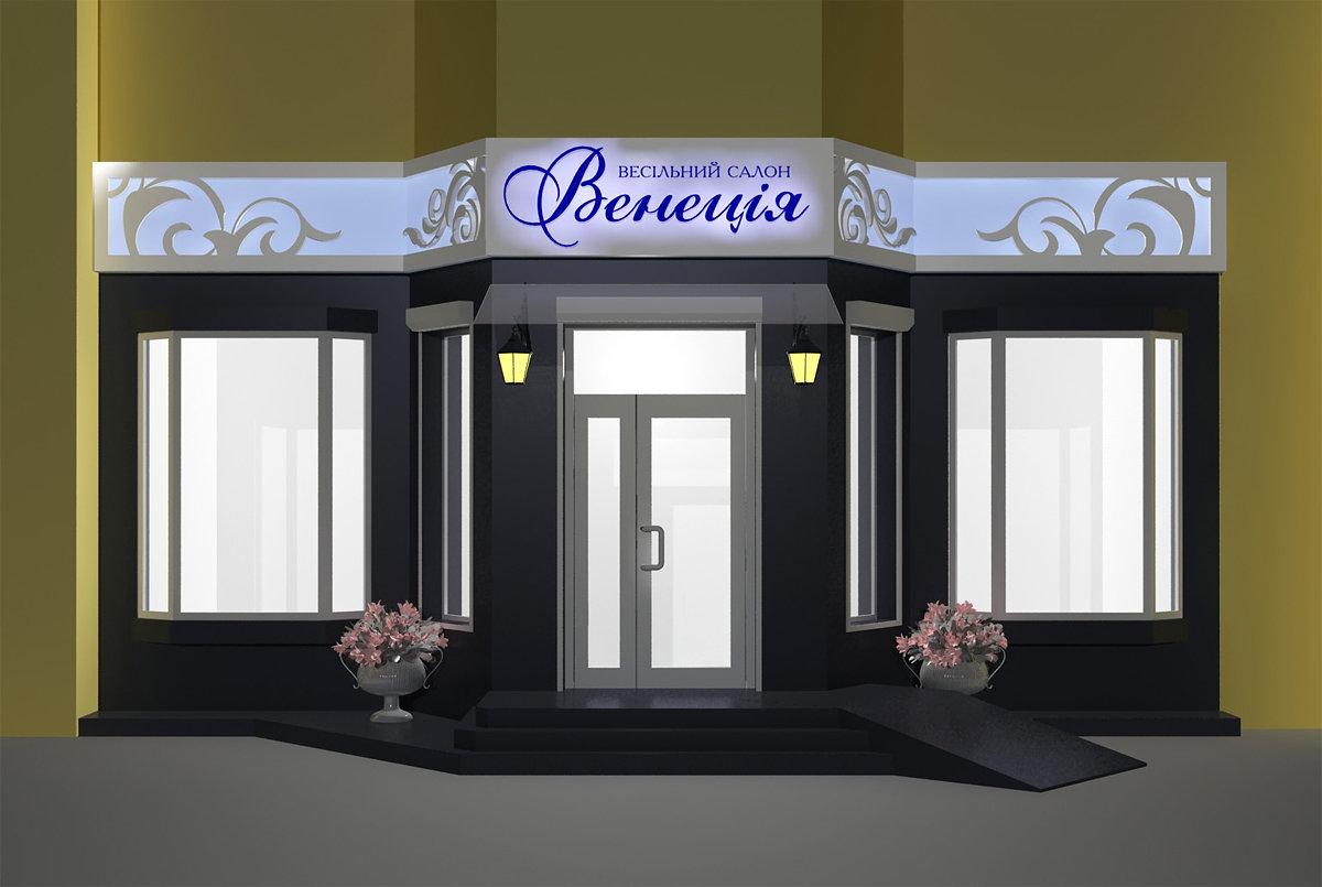 Картинки фасадов магазина