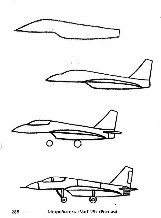 для картинки военный самолет карандашом поэтапно описания характера