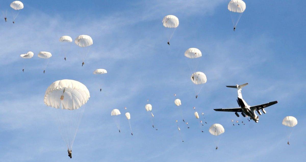 Защитников отечества, картинки с парашютом в небе