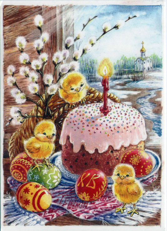 Днем, открытка детская пасха
