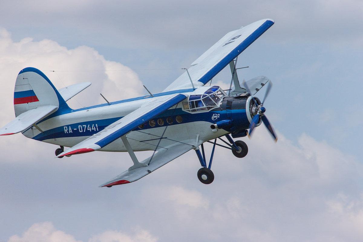В Бурятии продолжаются поиски пропавшего 19 июля самолёта Ан-2