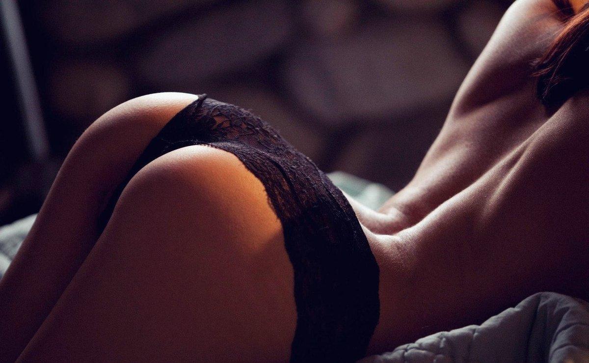 Сексуальние Задници