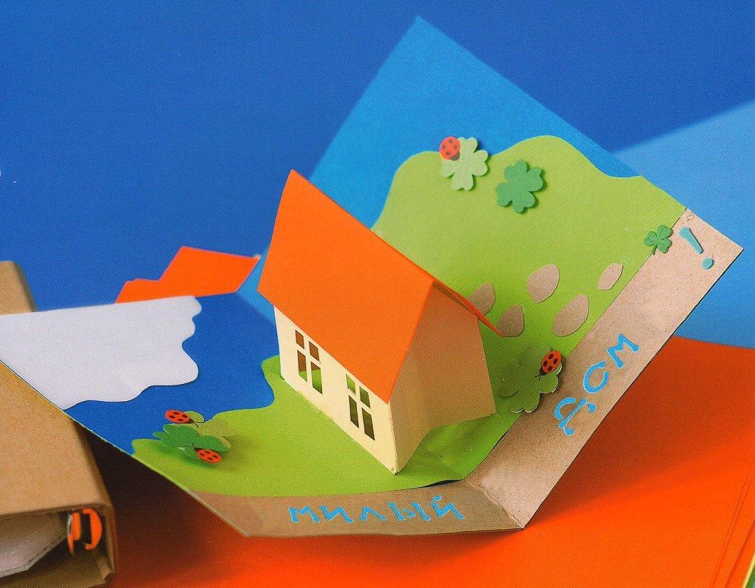Инструменты, сделать дом в открытке
