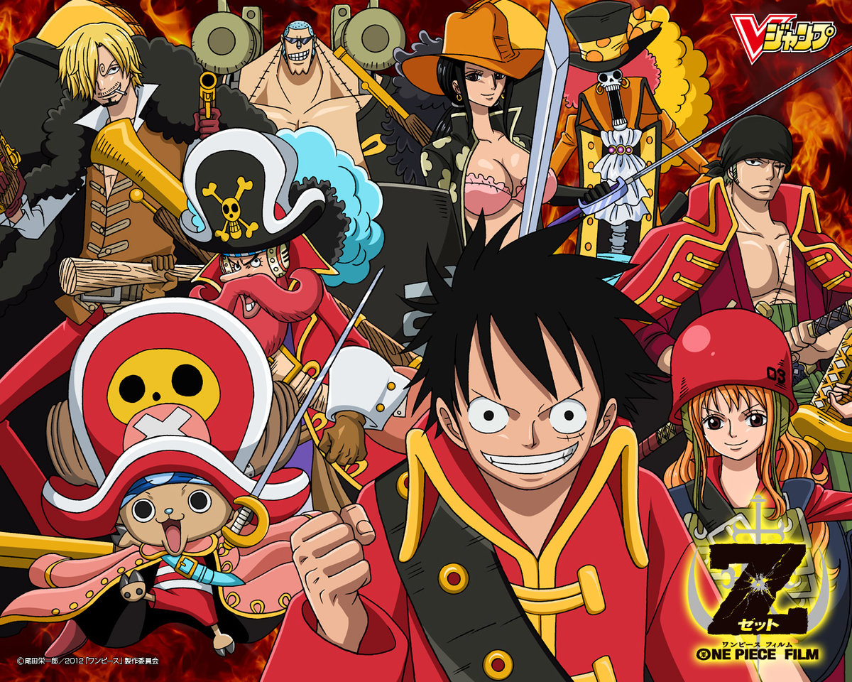 one piece animated - HD 1200×956