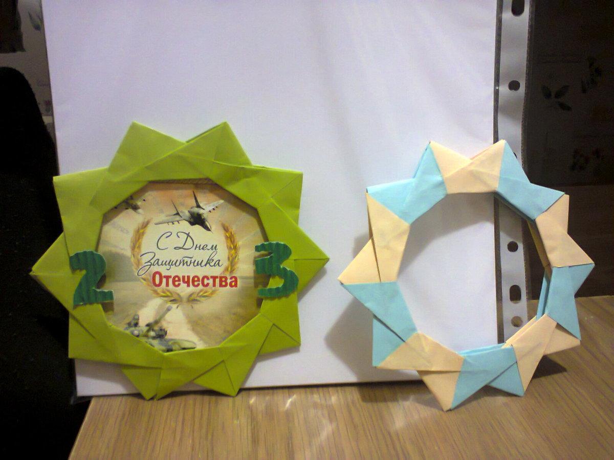 Рождение сына, открытка оригами папы