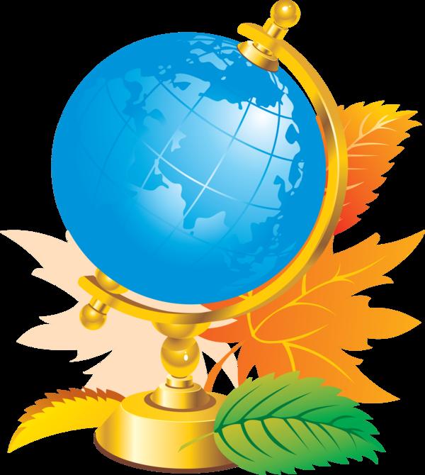Глобус картинка для оформления