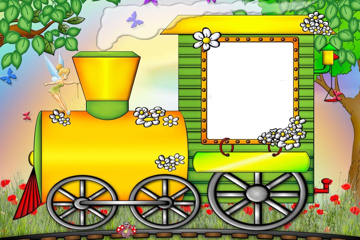 Паровозик картинка для детского сада