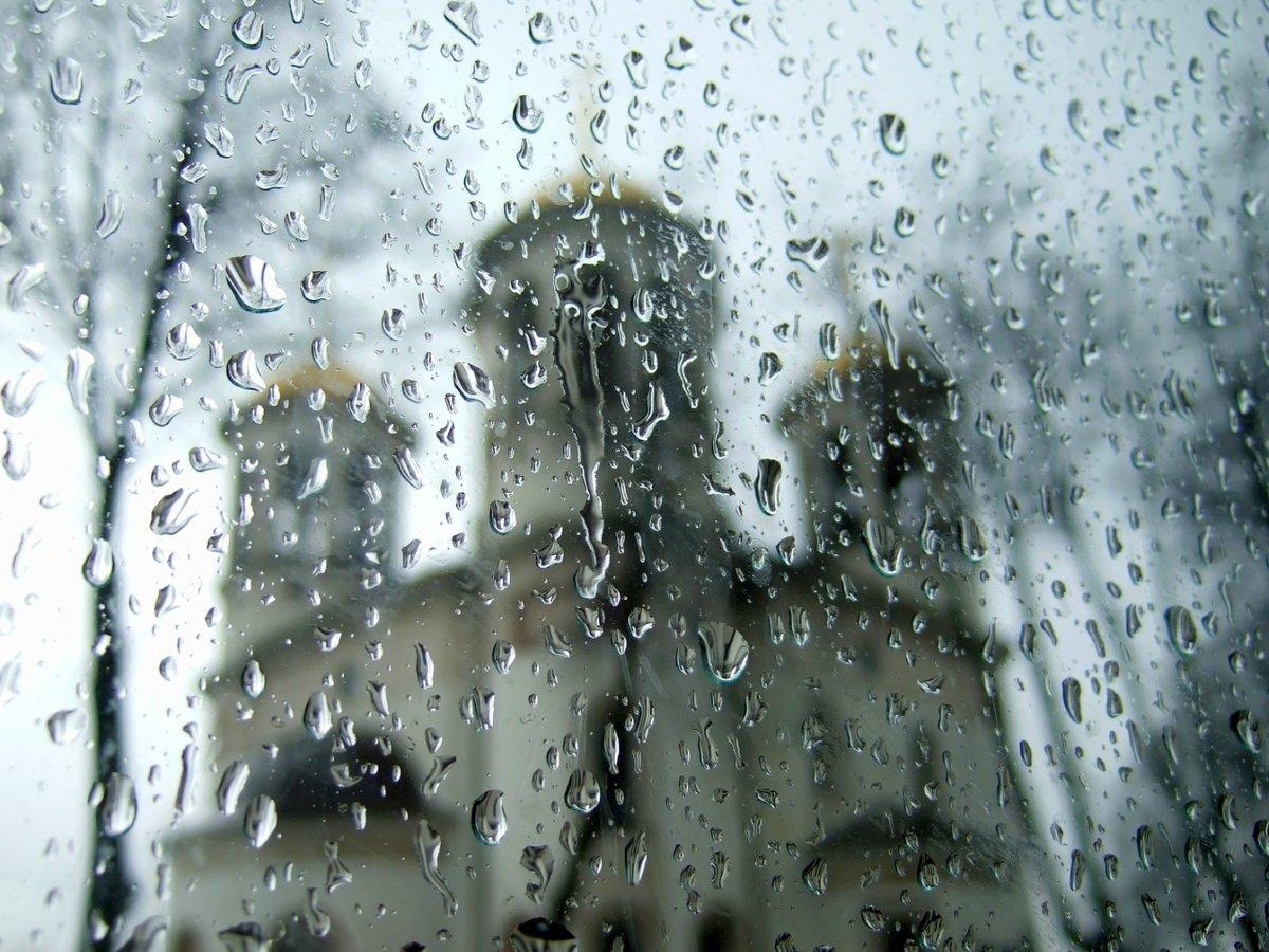 Красивые открытки про дождь