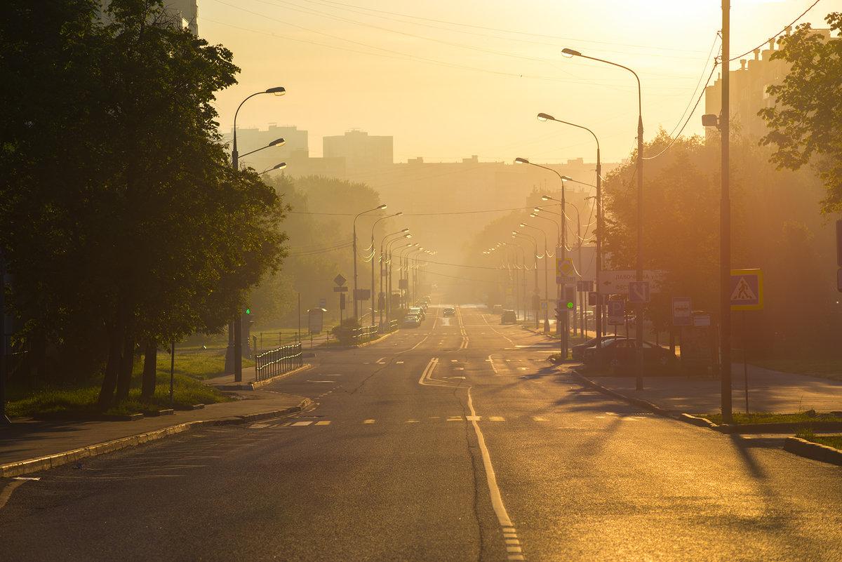 Утренний город картинки