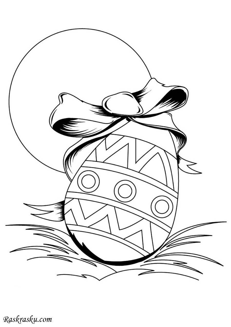 «Раскраска Пасхальное яйцо с бантом Раскраски пасха для ...