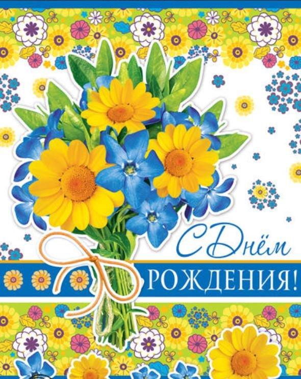 Кардс ру открытки с днем рождения, открытки июня день