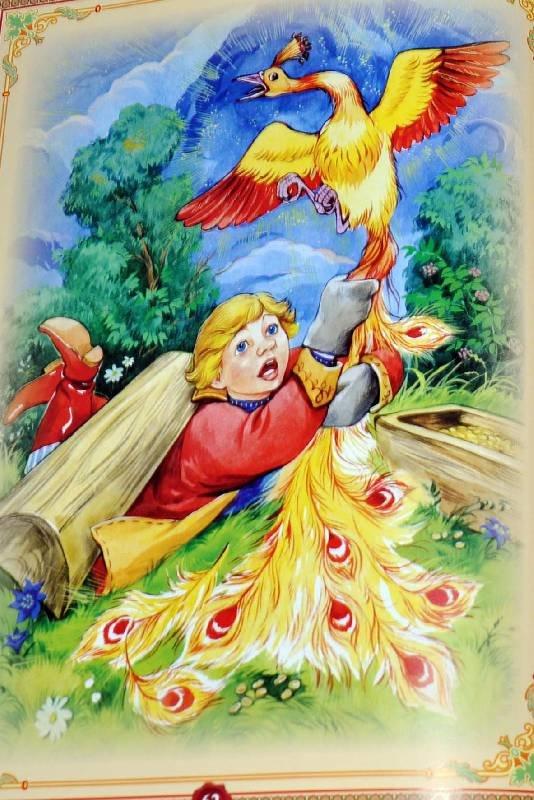 Картинки к сказке конек горбунок ершова