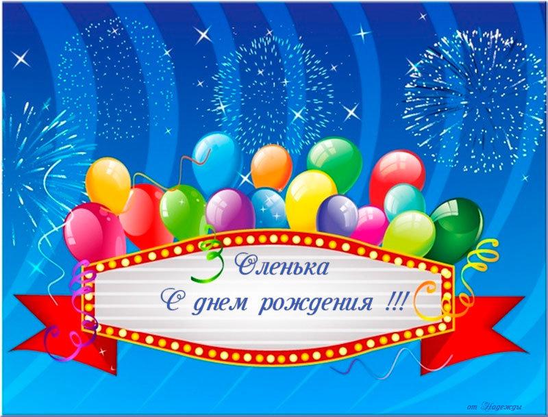 Баннер поздравление с праздником