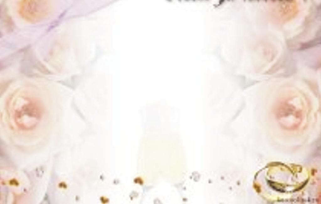 С днем свадьбы шаблоны открытки, февраля