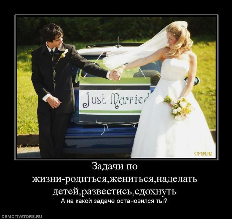ли если 2 жениться стоит месяца знакомы