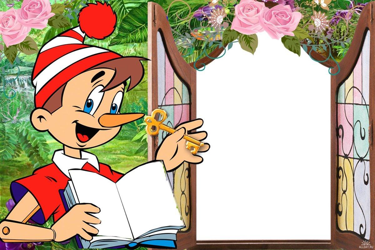 Орфограмма картинка для детей