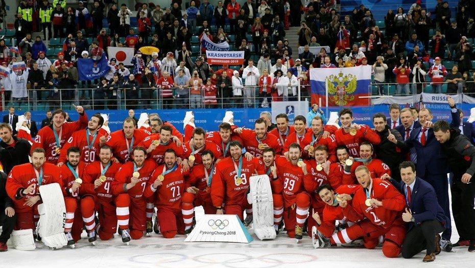 оценят фото победа в хоккее года