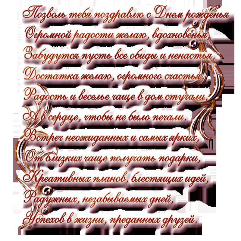 красиво написанные стихи