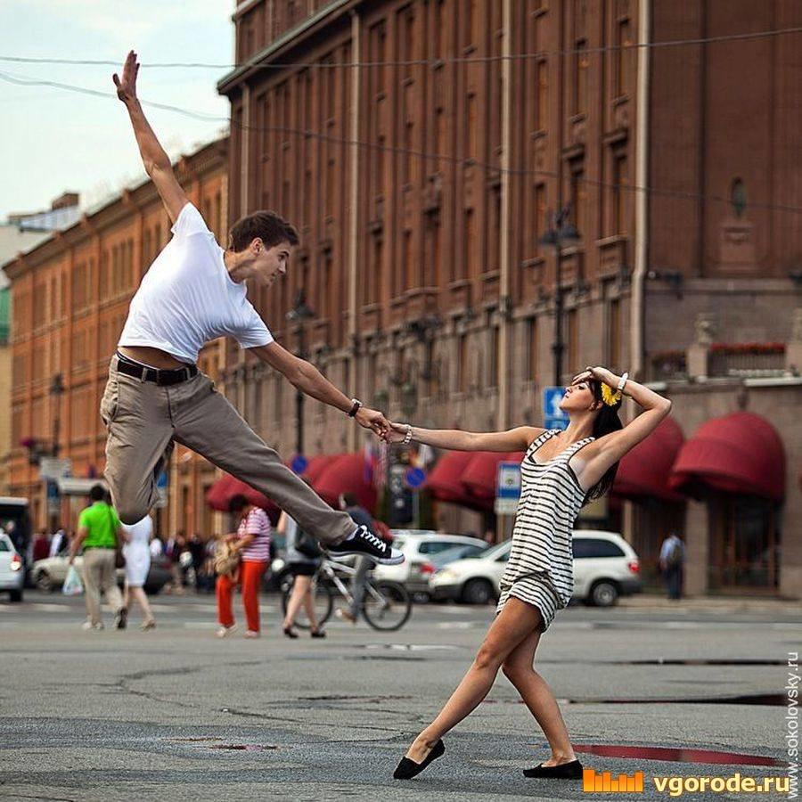 При, картинки смешно танцующих людей
