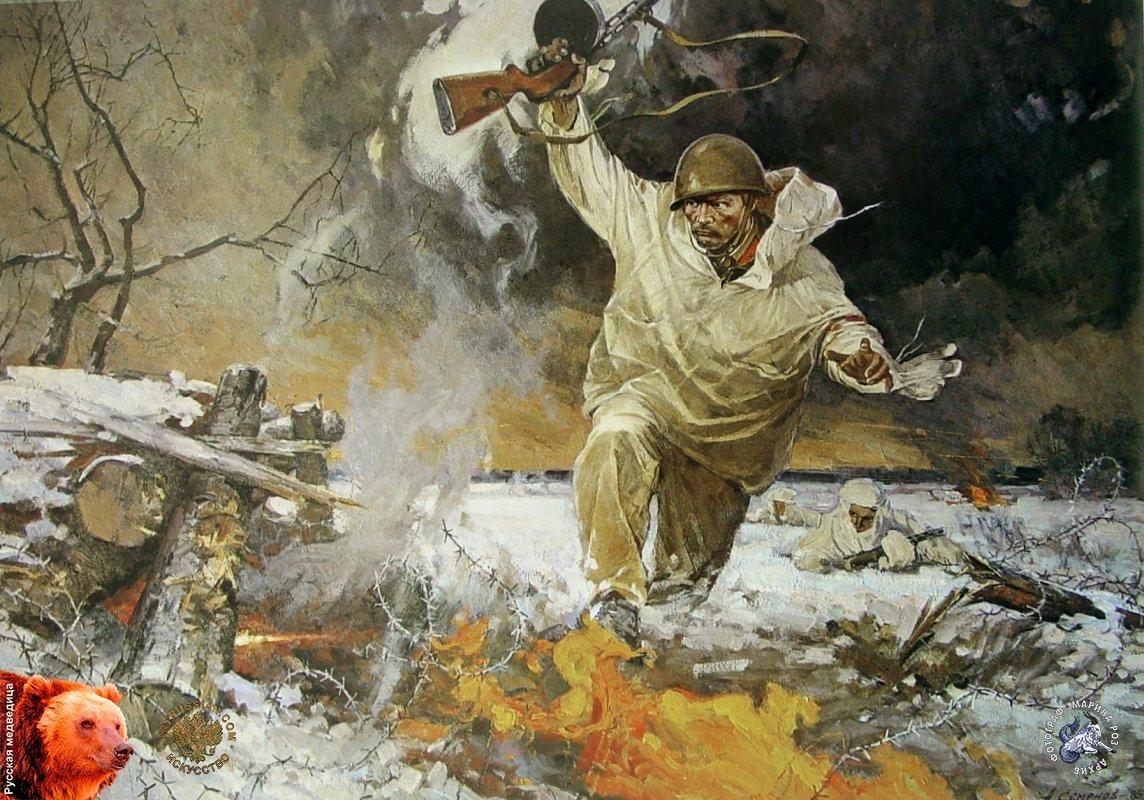 Подвиг на войне картинки