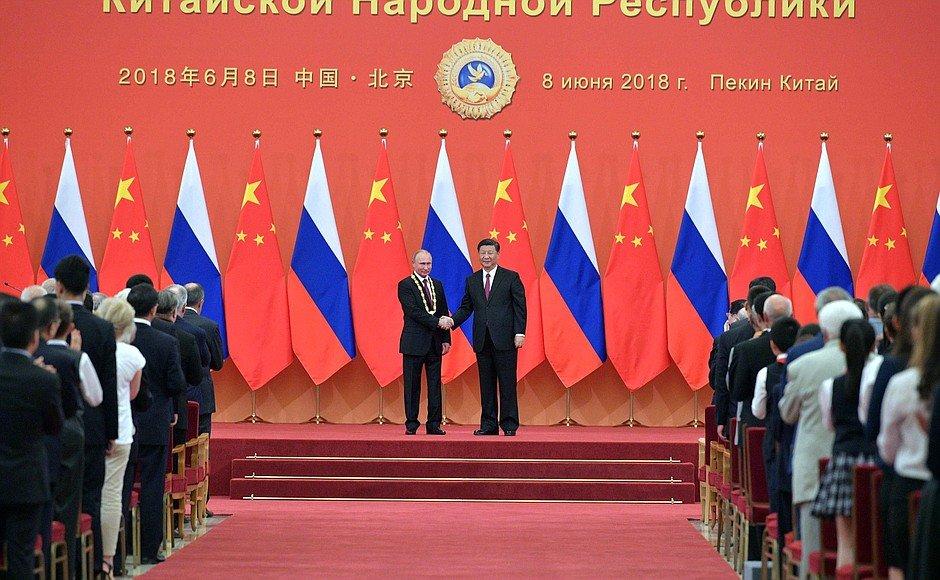 Выступления на церемонии вручения Президенту России ордена Дружбы КНР Последние  новости сегодня России и мира на ad0de1c1e4e