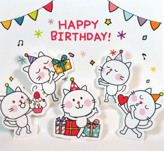 Рисунок открыток на день рождения, анимации падающие листья