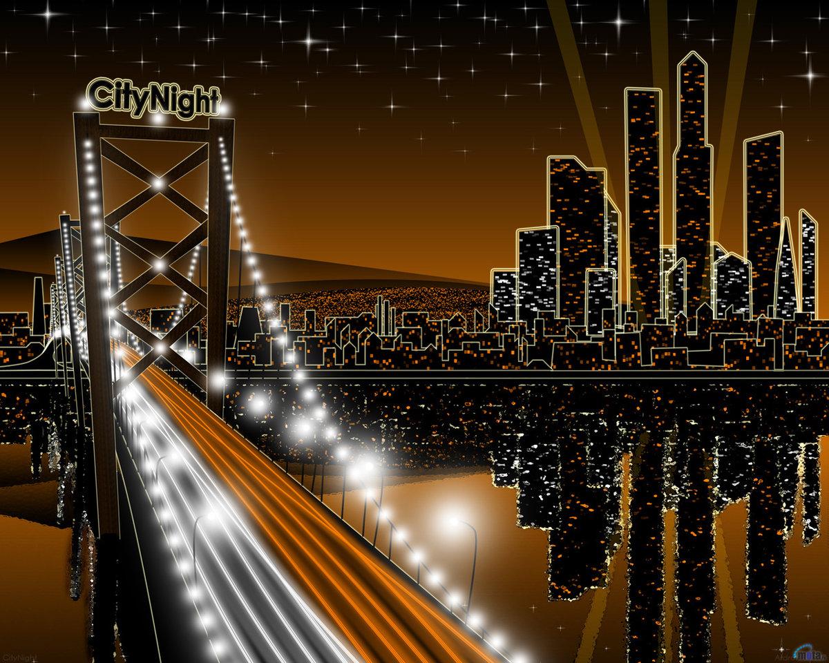 Уходит, открытка ночной город