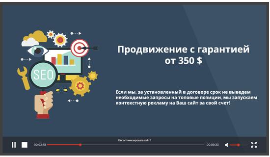 Продвижения сайта с гарантией обучаю созданию сайтов и программированию