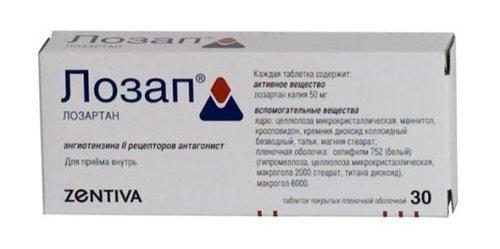 таблетированные препараты при сахарном диабете 2 типа