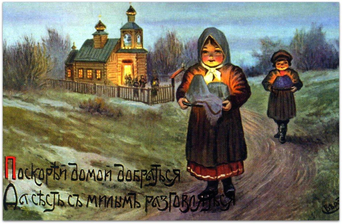 Старинные открытки пасхальными