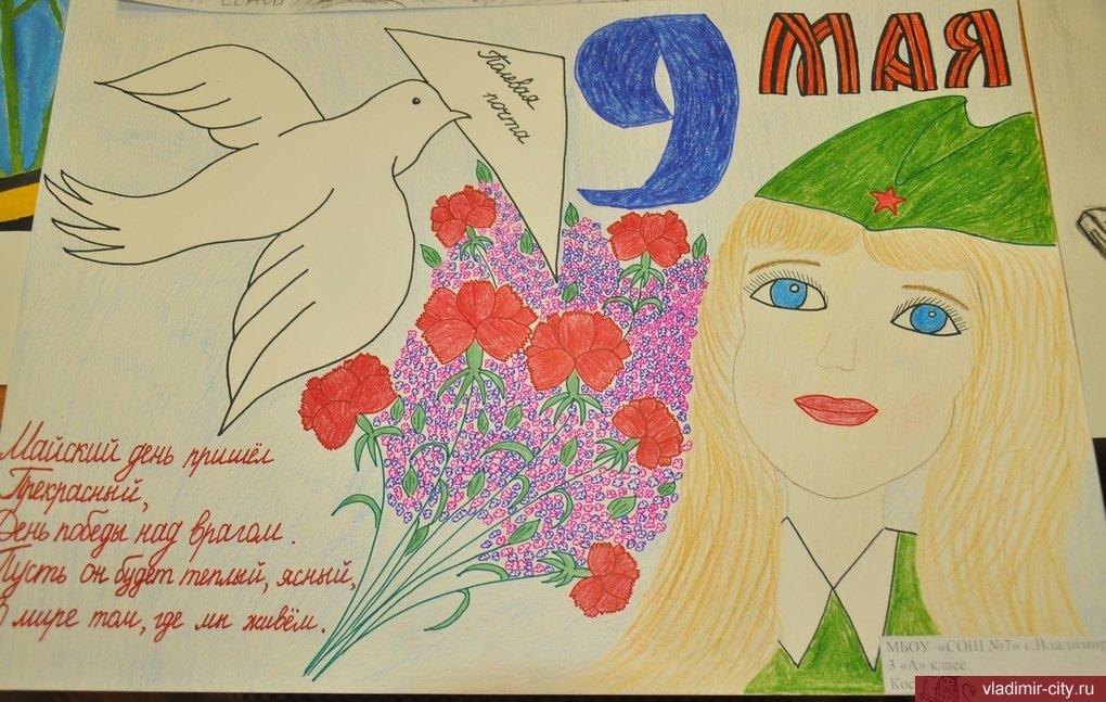 Открытки, открытка 9 мая как рисовать