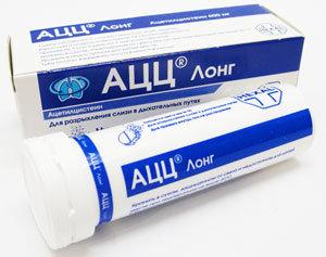 асс лонг инструкция по применению шипучие таблетки