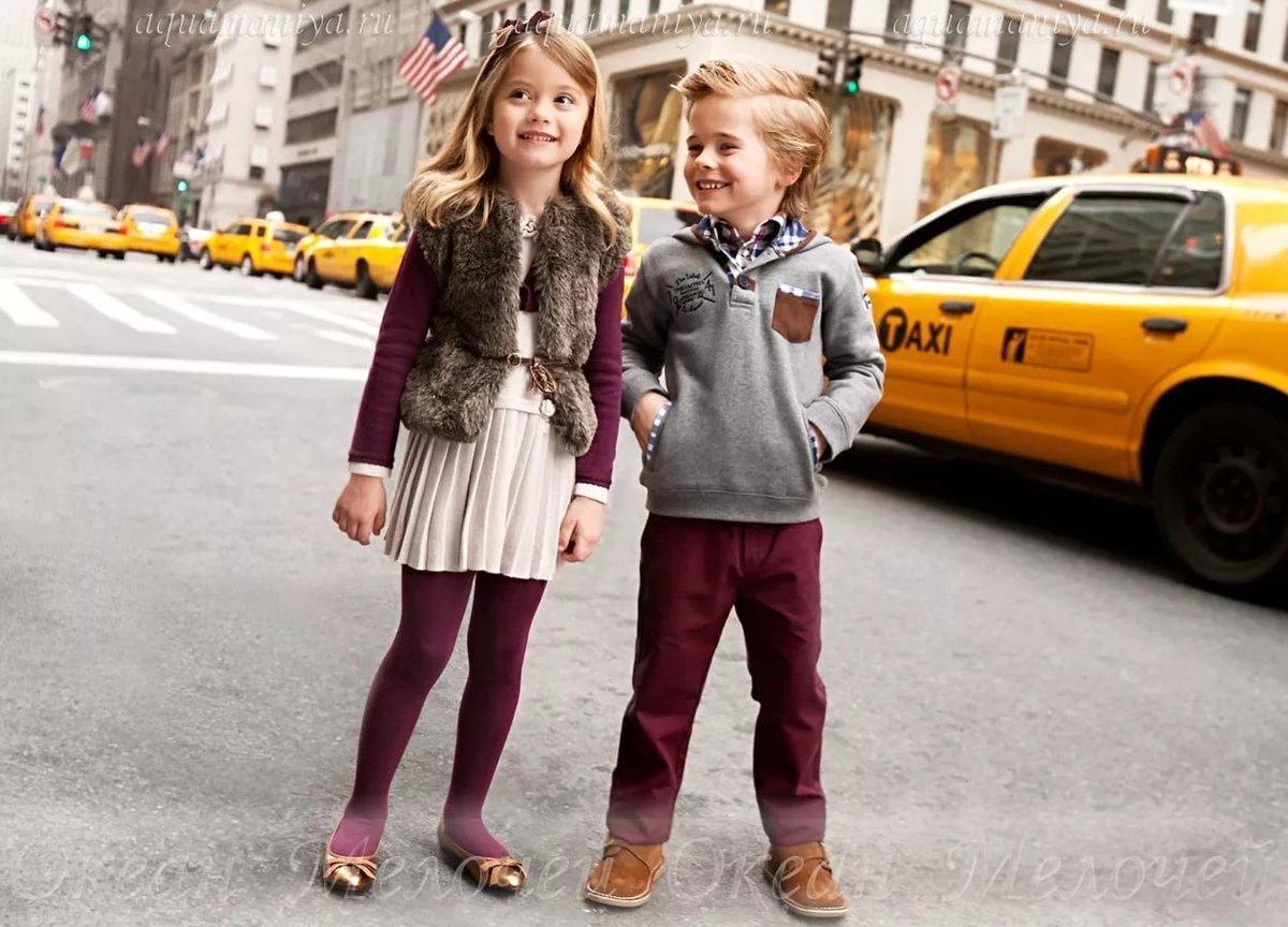 Стильные девочка и мальчик картинки