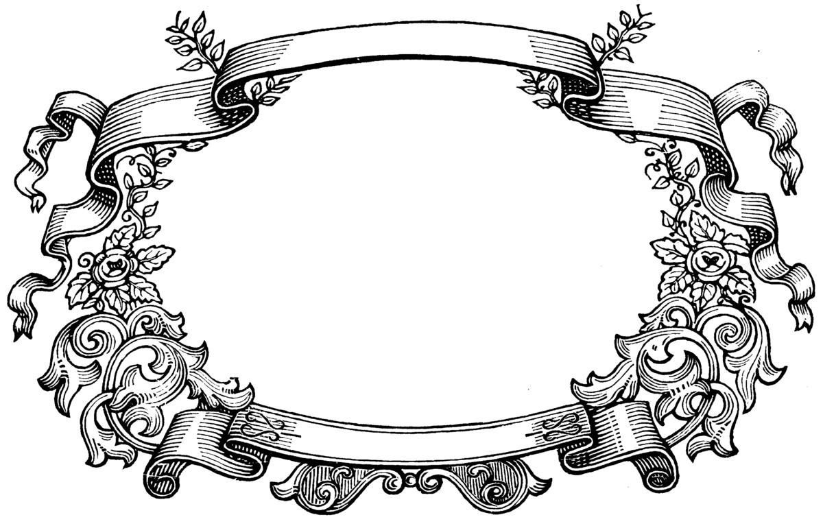 Рамки векторная картинка