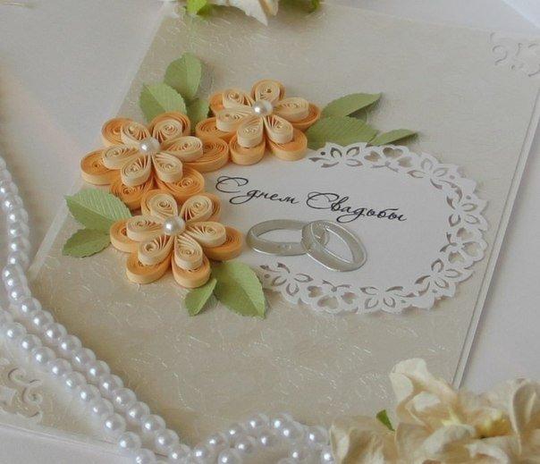 Квиллинг открытки на свадьбу своими руками