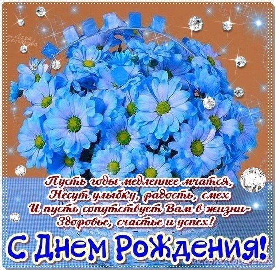 Поздравления с днём рождения своими словами на украинском фото 86