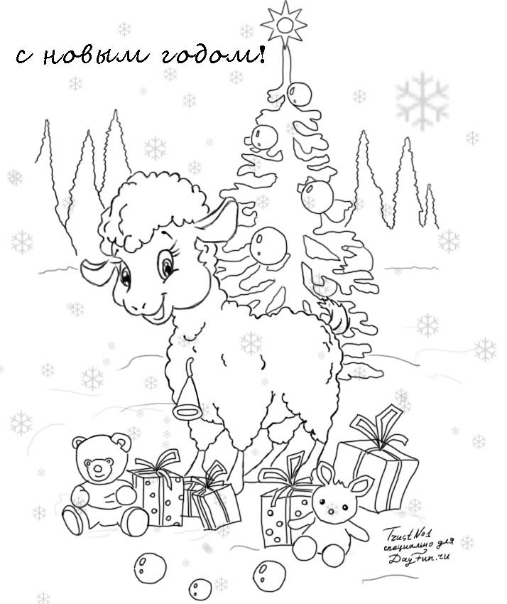 Открытка новогодняя рисунок карандашом, днем
