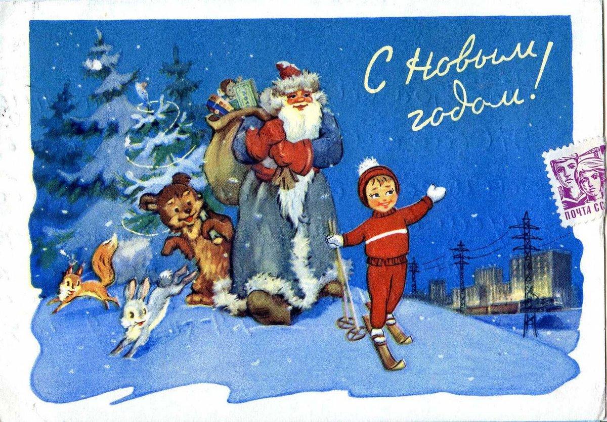 Рисуем открытку в стиле советских времен к новому году, независимости казахстана картинки