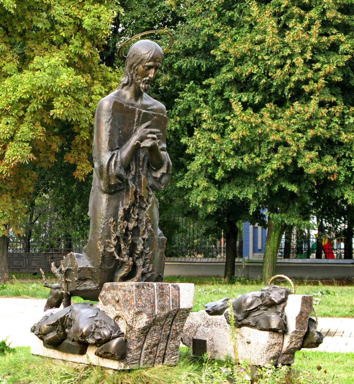ландшафта участка фото памятников и скульптур киева потому, что