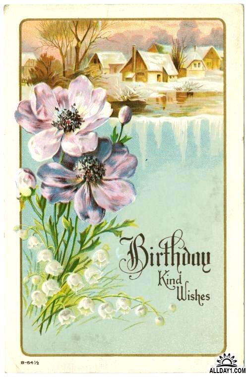 Пейзаж старинные открытки, картинках надписями