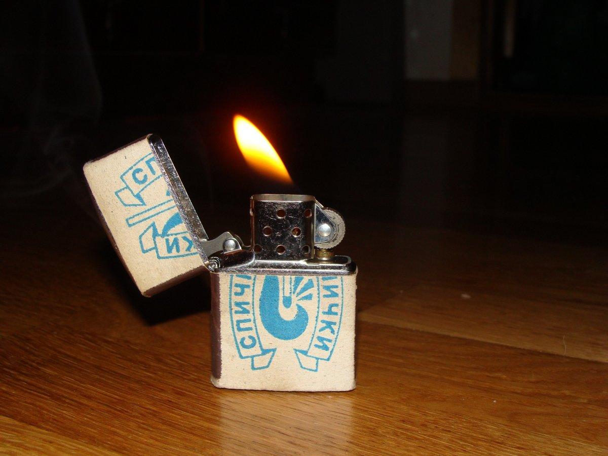 Помолимся, картинки прикольных зажигалок