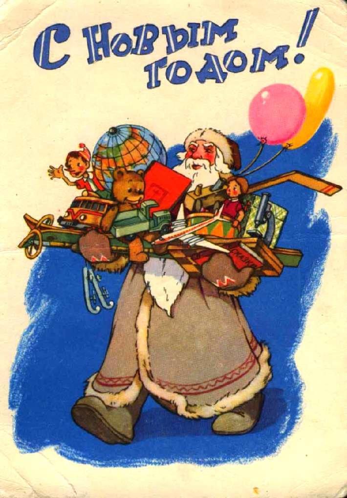 Открытки 1960 годов с новым годом, открыток новый