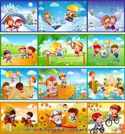 картинки о спорте для детского сада