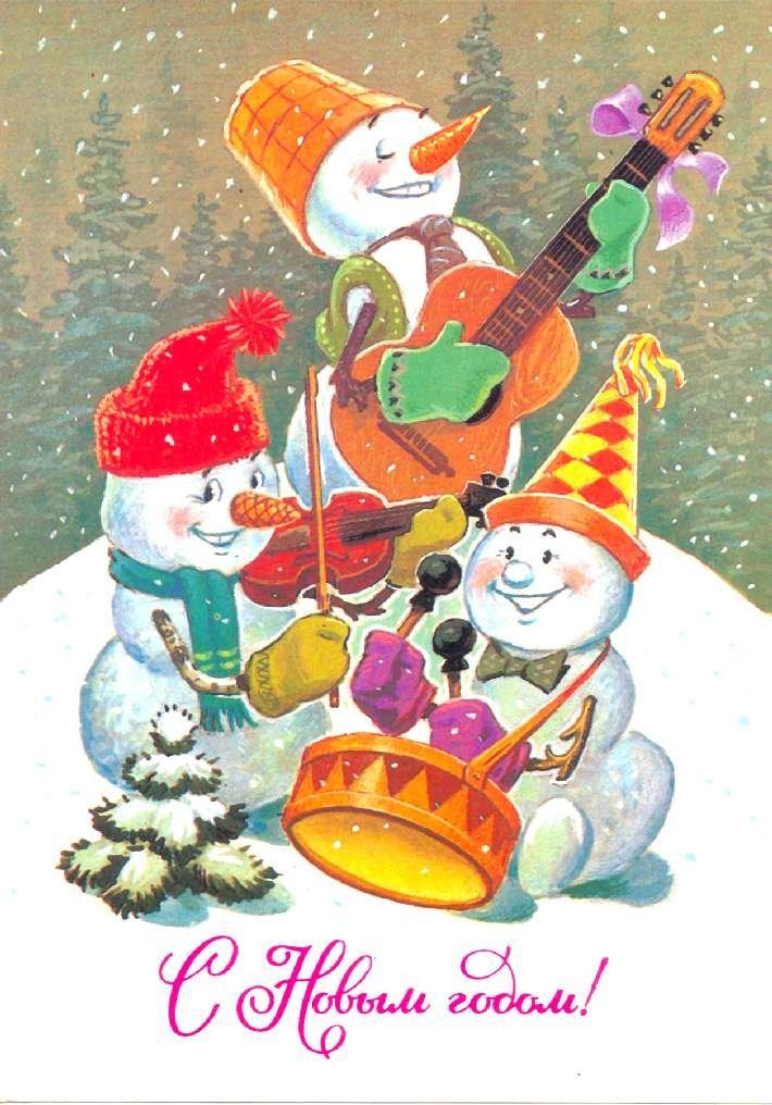 Снеговики играют на музыкальных инструментах